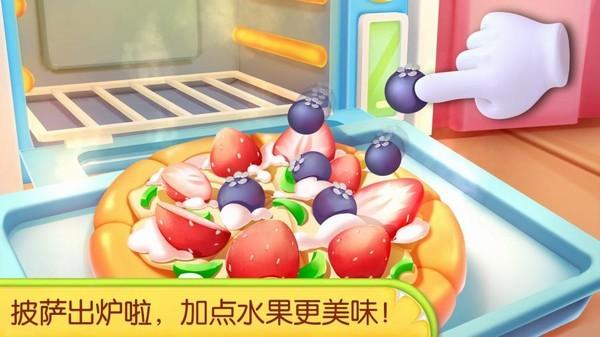 奇妙蛋糕店下载