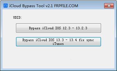 iCloud Bypass Tool(苹果id解锁软件)