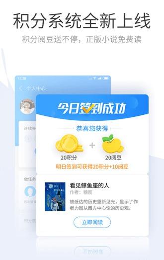 淘啦浏览器app