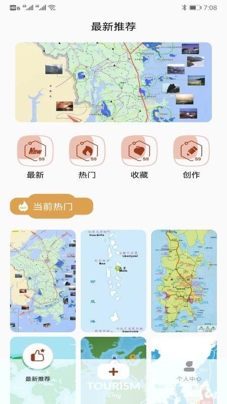 Travel Boast旅行地图