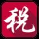 深圳市电子税务局申报客户端手工升级包